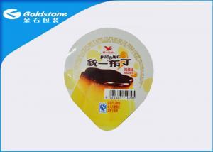 China Worm Embossed Die Cut Lids Cup Seal Aluminium Lidding Foil Moisture Proof on sale