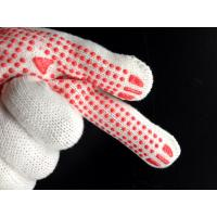 comfortable feeling cotton knitted glove with PVC dotted