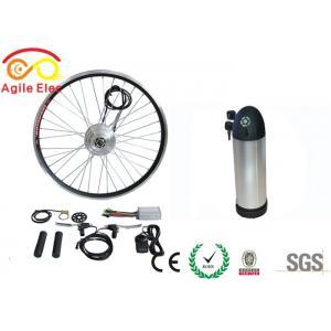 China Commercial Beach Cruiser Motor Kit , Rear Wheel Electric Bike Conversion Kit on sale
