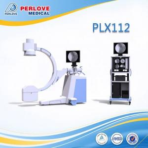 China Reliable manufacturer of small C arm equipment PLX112 on sale