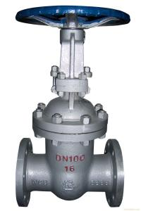 China ANSI Carbon Steel 150lb-1500lb Flange Gate Valve on sale