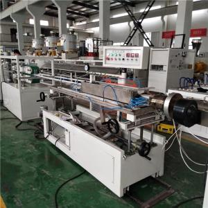 China Two Color ABS / PC LED Tube Production Line 15KW Motor Power Long Service Life on sale