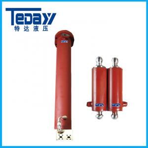 China High Project Hydraulic Cylinder with Best Quality and Factory Price on sale