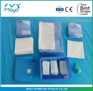China CE&ISO13485 Sugery supplies disposable Cesarean Section pack with sterilization on sale