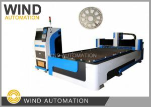 China Electric Motor Prototypes Fiber Laser Cutting Machine Before Stacking on sale