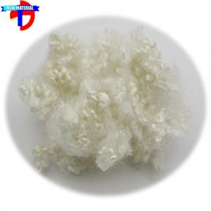 China Stuffing Polyester Staple Fiber HCS PSF, Recycled Grade 3D/7D/15D Hollow Conjugated Siliconized Polyester Fiber on sale