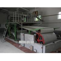 600mm Yankee Toilet/Napkin Paper Machine