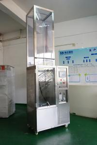 China Professional Rain Spray Test Chamber Ingress Protection Test Equipment IP Tester on sale