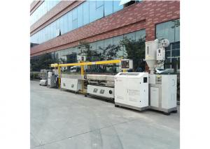 China 1.75 Mm 3D Printer Filament Machine For  PA PE TPU PLA Filament on sale