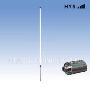 China 8.5DBI UHF Fiberglass Omni /UHF Omni Antenna on sale
