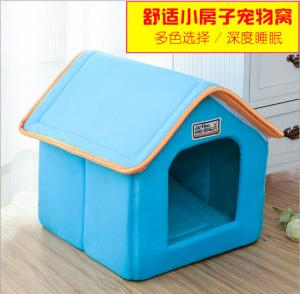 China Removable pet dog house, kennel, cat litter, dog supplies, pet supplies wholesale;S.M.L.Yellow, Blue, Brown, Red, Leopar on sale
