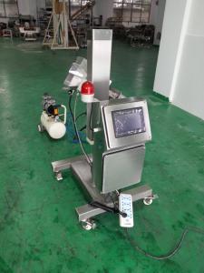 China Password Setting Pharmaceutical Metal Detector , Capsule Pharma Metal Detector on sale