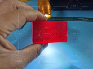 China Cr3+ doped ruby  crystal optical lens block /colored sapphire glass plates on sale