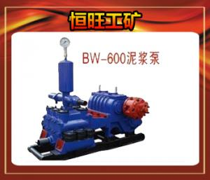 China submersible pump prices in india-HW on sale