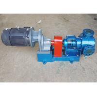 Syphon Liquid Chemical Gear Pump Convenient Cam Type Positive Displacement