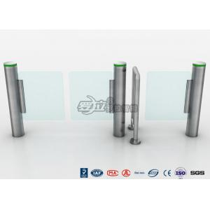 China Pedenstian Entry Speed Gate Turnstile gate for visit management system solution office building on sale