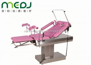 China MJSD03-04 Gynecological Examination Table  Electric Pink Obstetric Bed on sale