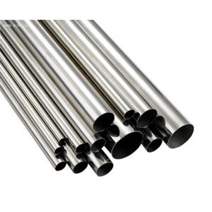Quality ASTM A312, ASTM A213, GOST, JIS, DIN, BSS stainless structure Seamless Steel Pipes / Pipe for sale