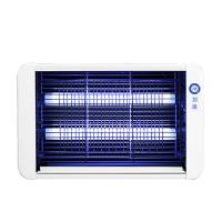 electric bug zapper mosquito zapper Interior insect killer with LED light at competitive price