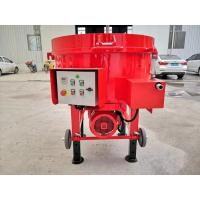 China Red Color Refractory Pan Mixer , Refractory Industrial Cement Mixer Flexible Layout on sale