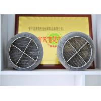 China Stainless Steel York Mesh 431 / 421 Wire Mesh Demister Pad  For Chemical Columns on sale