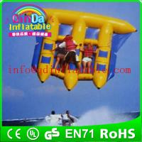 China Riding a water flyfish boat air sealed inflatable water fly fish flying fish boat on sale