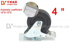 China Heavy Duty  Industrial Caster Wheels For Logistic Equipment ISO9001 Certification supplier