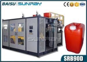 China 二重場所の放出のブロー形成機械、20LジェリーはHdpeのブロー形成機械SRB90D-1できます on sale