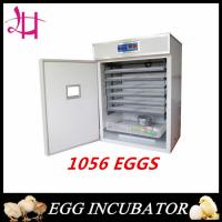 Cheap Automatic egg hatching machine egg incubator for sale
