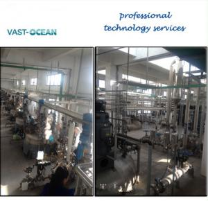 China new project design distillation lysine evaporating/crystallize technology service and project design on sale