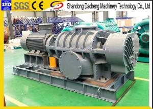 China DRRF240 twin lobes oxidation flue gas desulfurization roots blower in power plant on sale