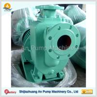 electric motor clean water self priming pump