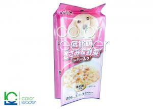China Center Seal Side Gusset Animal Feed Packaging For Cat Food Bag on sale