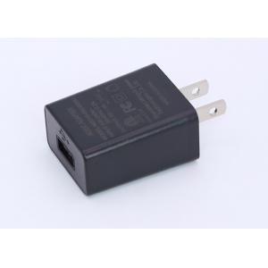 China Energy Efficiency USB Mains Charger Adapter, Level VI AC DC USB Ac Wall Adapter on sale