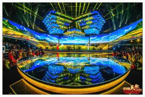 China Ultra HD Outdoor Led Video Screen Rental SMD1921 1920HZ Good Grey Scale on sale