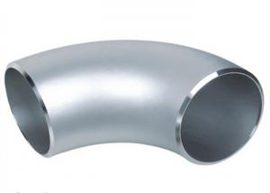 China Stainless Steel Industrial Pipe Fittings Elbow Tee Reducer Cap Flange Casting on sale