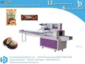 China Automatic packaging machine for organic oatmeal raisin cookies and walnut chocolate chip cookies on sale