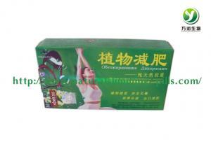 Quality Herbal Slimming Pills , Meizitang Zisu Orange & Grey For Reducing Weight for sale
