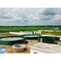 Domestic Wastewater Treatment Reactor , Dark Green Wastewater Storage Tank