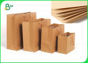 China Brown Kraft Liner Paper Gift Bags Virgin Sack Envelope Roll Strength And Durability on sale