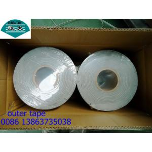 China High Tack 0.635 mm Metal Protective Coating Tape for Steel Pipes Coating Materials on sale