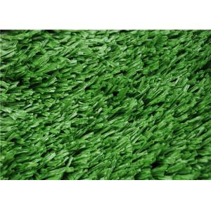 China Eco Friendly Soccer Artificial Grass , high burning resistance fake lawn with S shape on sale
