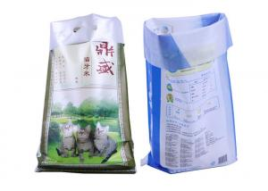 China Bopp Woven Polypropylene Feed Bags , Polypropylene Feed Bags on sale