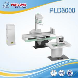 China 50kW HF fluoroscope X-ray equipment PLD6000 on sale