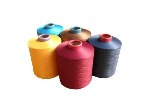 China Recycled Dyed Polyester Yarn 150D Excellent Seam Strength For Underwear on sale
