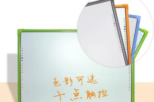 China Riotouch interactive smartboard optical interactive whiteboard on sale