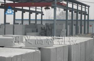 China Automatic AAC  brick making machine ,aerated concrete machinery on sale