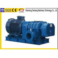 China Twin Lobe High Pressure Roots Blower For Food Industry Washing Machine Blow Dry on sale