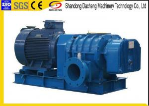 China Light Weight Industrial Air Blower For Pneumatic Conveying Customized Size on sale