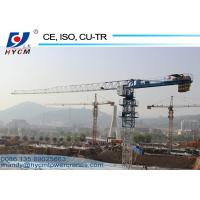 China 5 ton QTP50(5010) Brand New Topless Tower Crane with Wire Rope and A.C. on sale